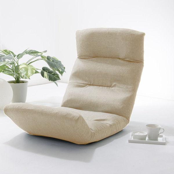 セルタン 座椅子 和楽の雲 上タイプ 幅540×奥行730~1380×高さ120~700mm ダリアンベージュ (直送品)