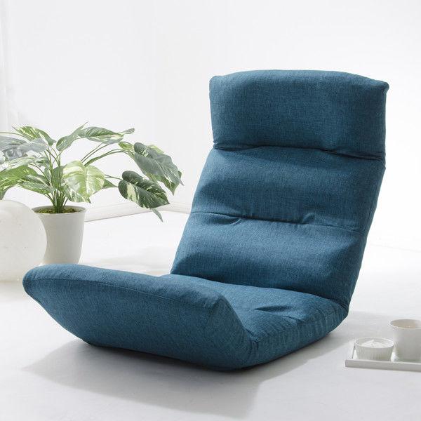 セルタン 座椅子 和楽の雲 上タイプ 幅540×奥行730~1380×高さ120~700mm タスクネイビー (直送品)