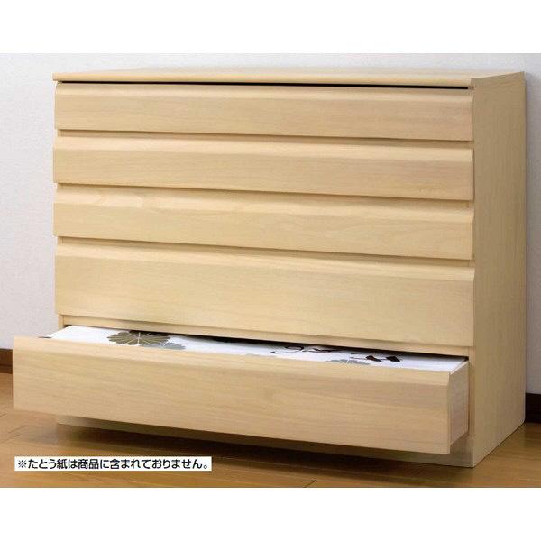 ファミリー・ライフ 木製モダンタンス 5段 (直送品)