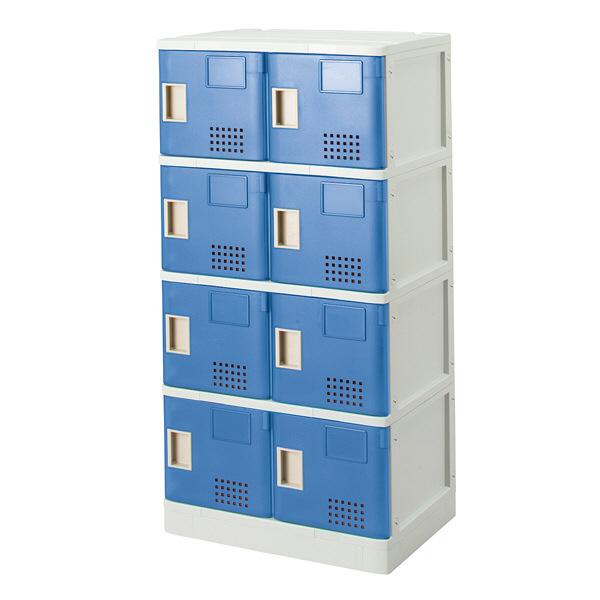 アイリスチトセ 多目的樹脂ロッカー 2列4段 扉ブルー ロッカー TJL-S-24ST-BL 1台  (直送品)