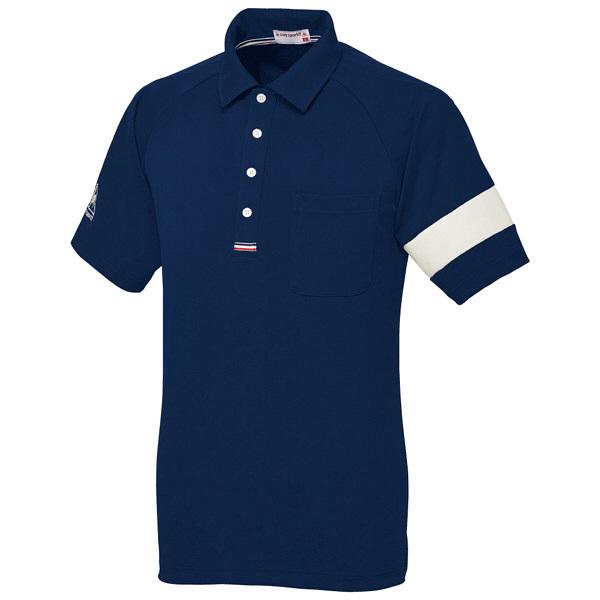 ルコックスポルティフ ユニセックスニットシャツ ネイビー LL UZL3041 1枚  (直送品)