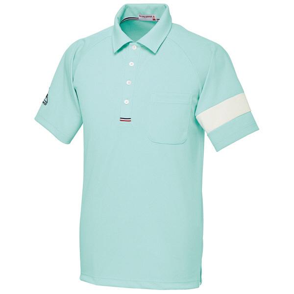 ルコックスポルティフ ユニセックスニットシャツ エメラルドグリーン SS UZL3041 1枚  (直送品)