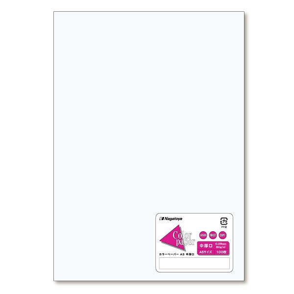 カラーA5中厚口 白1セット(100枚入X10)ナー5201(直送品)