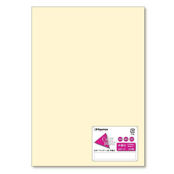 カラー用紙A5レモン1セット(100枚入X10)ナー5202(直送品)