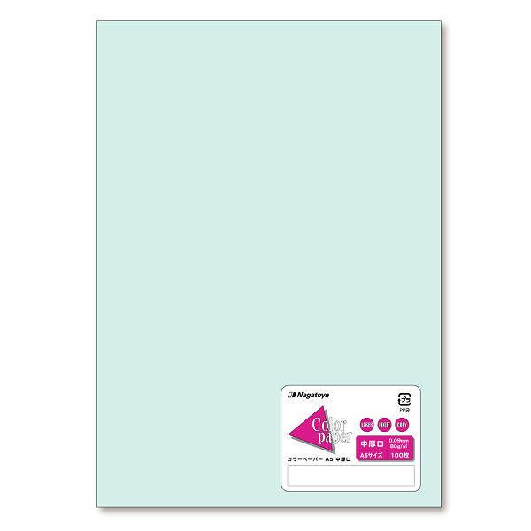 カラー用紙A5水 1セット(100枚入X10)ナー5210(直送品)