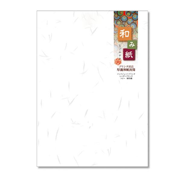 和み紙A5大礼 白50枚1セット(50枚入X10)ナー741(直送品)