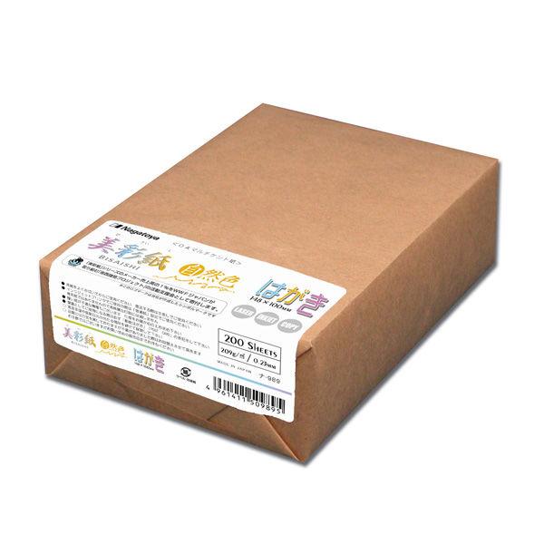美彩紙はがき 200枚1セット(200枚入X4)ナー989(直送品)