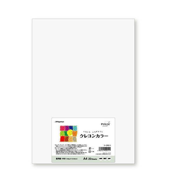いろいろがようしA4 白20枚1セット(20枚入X10)(直送品)