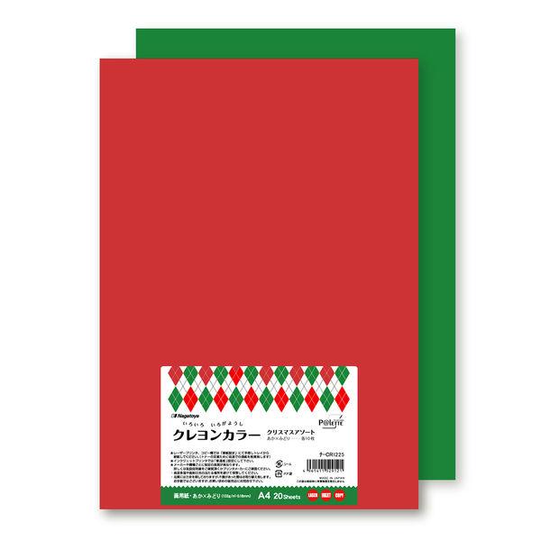 いろいろがようしA4 クリスマス1セット(20枚入X10)(直送品)