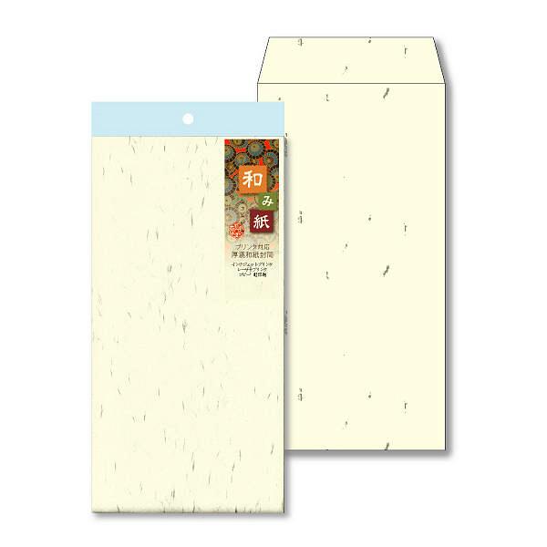 和み紙封筒 長3 とりのこ 10枚1セット(10枚入X10)(直送品)