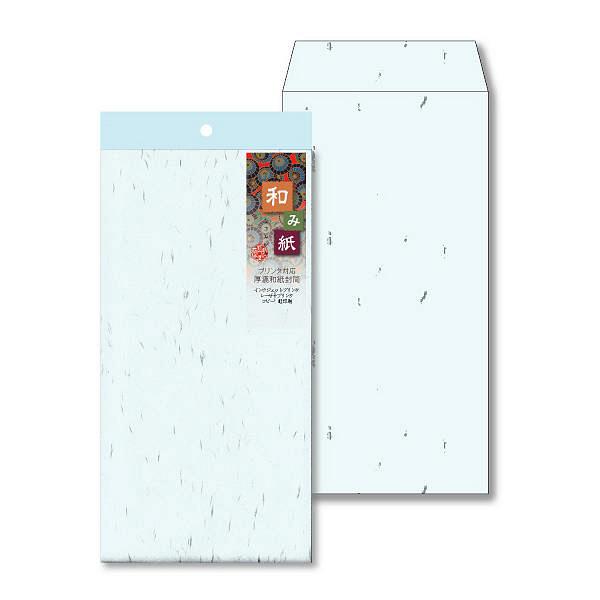 和み紙封筒 長3 みず 10枚1セット(10枚入X10)(直送品)