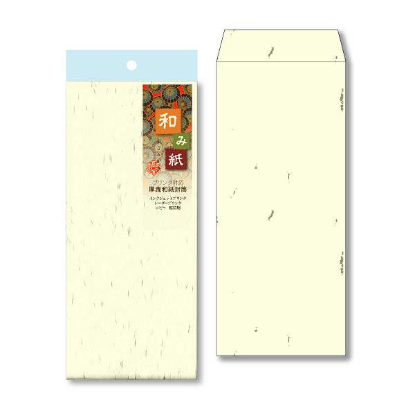 和み紙封筒 長4 とりのこ 10枚1セット(10枚入X10)(直送品)