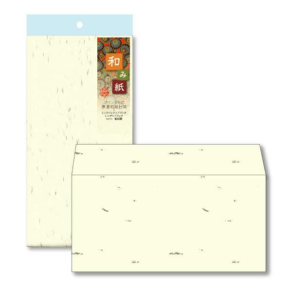 和み紙封筒 DL とりのこ 10枚1セット(10枚入X10)(直送品)