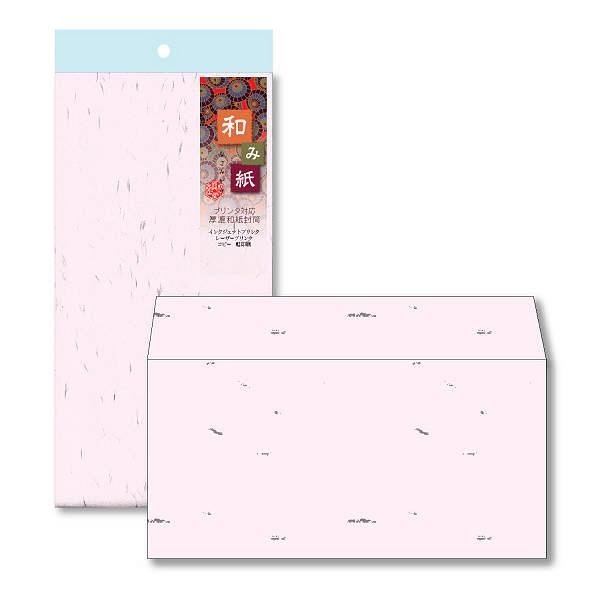 和み紙封筒 DL さくら 10枚1セット(10枚入X10)(直送品)
