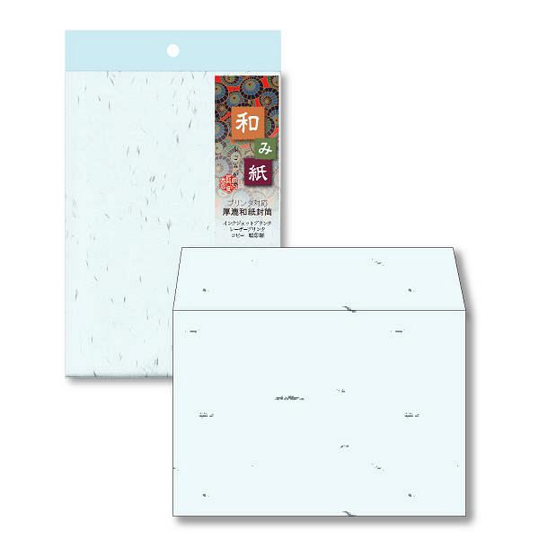 和み紙封筒 洋2 みず 10枚1セット(10枚入X10)(直送品)