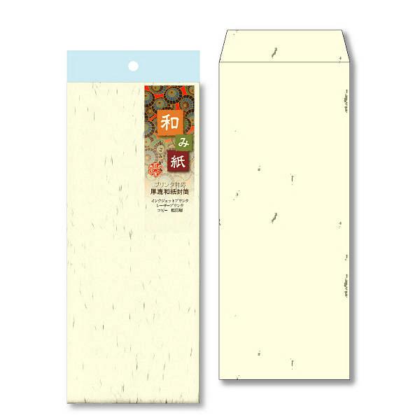 和み紙封筒 長40 とりのこ10枚1セット(10枚入X10)(直送品)