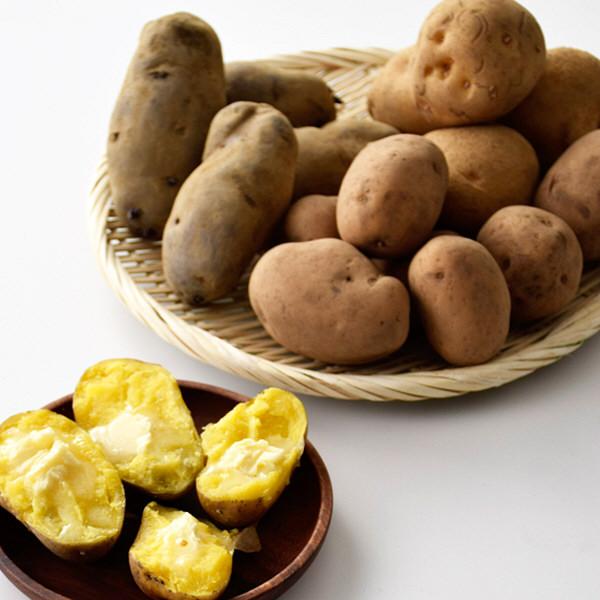 北海道産じゃがいも3種食べ比べセット