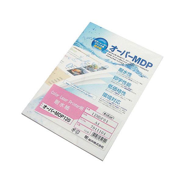 桜井 パウチレスPOP用紙 オーパー MDP120 12MDP14 1冊(50枚入) (直送品)