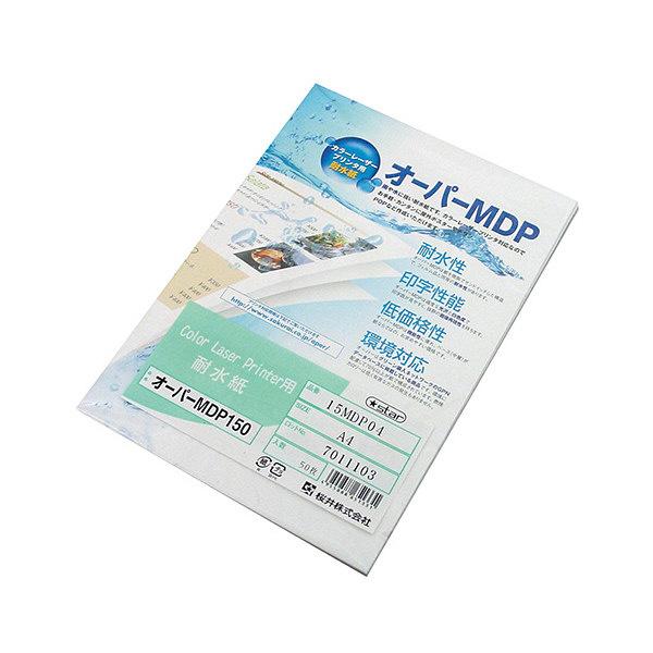 桜井 パウチレスPOP用紙 オーパー MDP150 15MDP14 1冊(50枚入) (直送品)