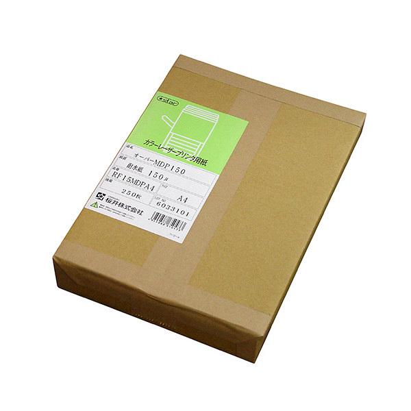 桜井 パウチレスPOP用紙 オーパー MDP150 RF15MDPB4 1冊(250枚入) (直送品)