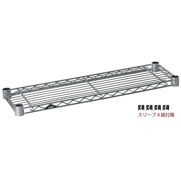 ルミナス ポール径19mm 基本パーツ 棚板(取付部品付) 幅595×奥行195mm ST6020