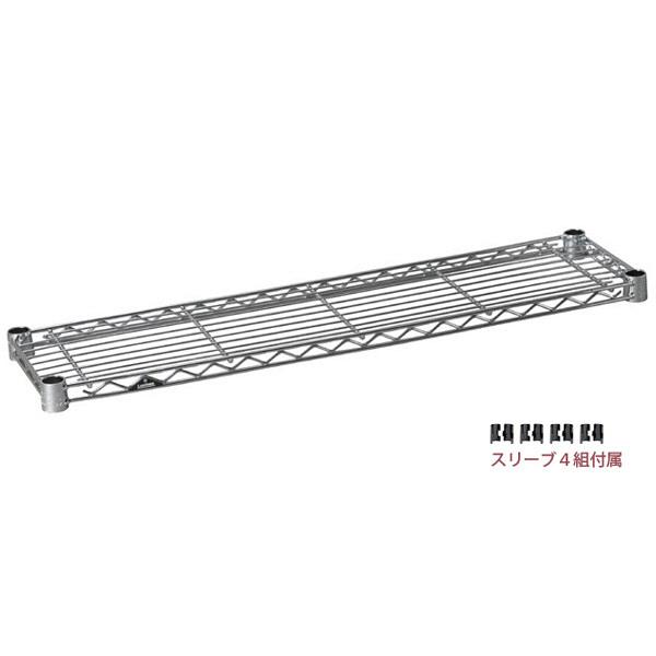 ルミナス ポール径19mm 基本パーツ 棚板(取付部品付) 幅745×奥行195mm ST7520