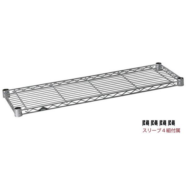 ルミナス ポール径19mm 基本パーツ 棚板(取付部品付) 幅745×奥行245mm ST7525