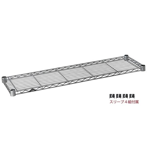 ルミナス ポール径19mm 基本パーツ 棚板(取付部品付) 幅845×奥行245mm ST8525