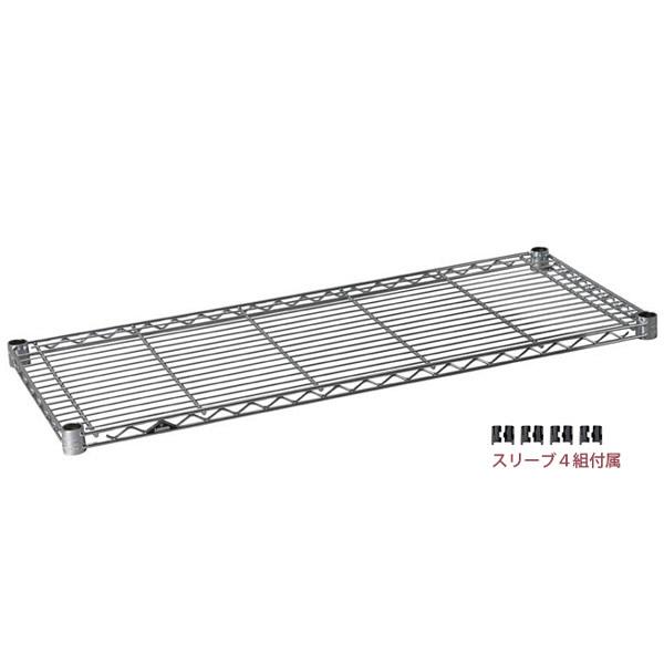 ルミナス ポール径19mm 基本パーツ 棚板(取付部品付) 幅845×奥行345mm ST8535