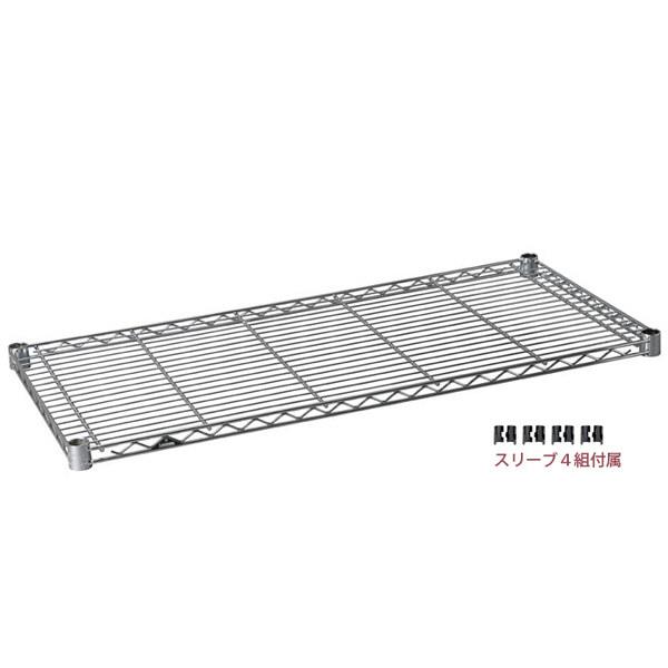 ルミナス ポール径19mm 基本パーツ 棚板(取付部品付) 幅845×奥行395mm ST8540