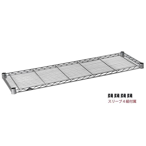 ルミナス ポール径19mm 基本パーツ 棚板(取付部品付) 幅895×奥行295mm ST9030
