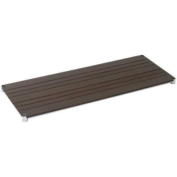 ルミナス ポール径25mm 追加パーツ 棚板(ウッドシェルフ ブラウン) 幅1215×奥行460mm WS1245-BR