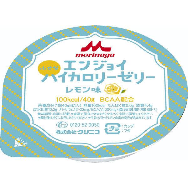 小さなハイカロリーゼリー レモン味