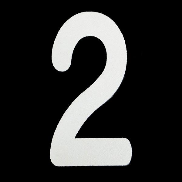 新富士バーナー ロードマーキング用ナンバー S 「2」 RM-102 (直送品)