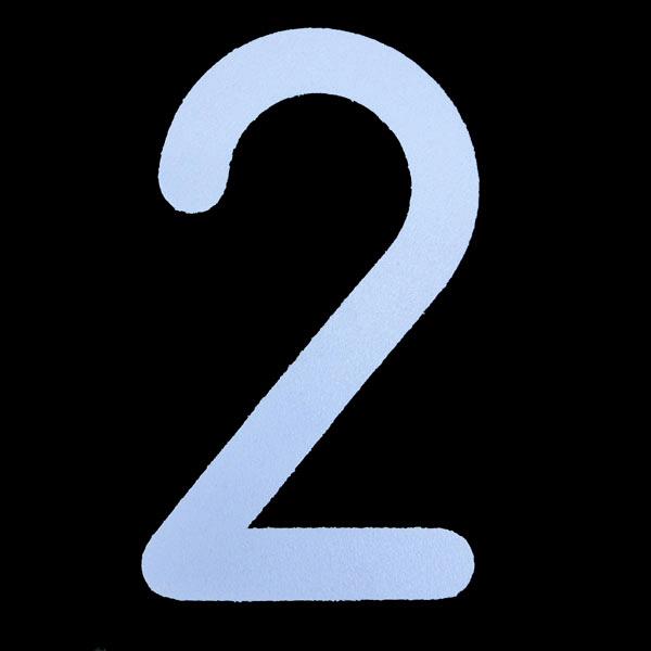 新富士バーナー ロードマーキング用ナンバー L 「2」 RM-112 (直送品)