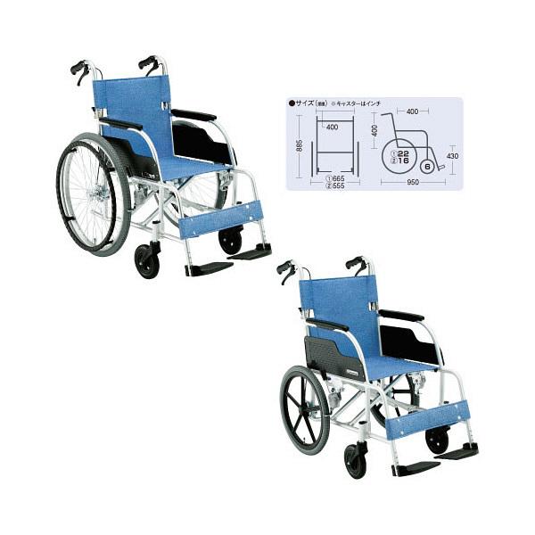 松永製作所 車いす 本体 ECO-301 介助用 背折れ式 アルミ製 介助ブレーキ付き (直送品)