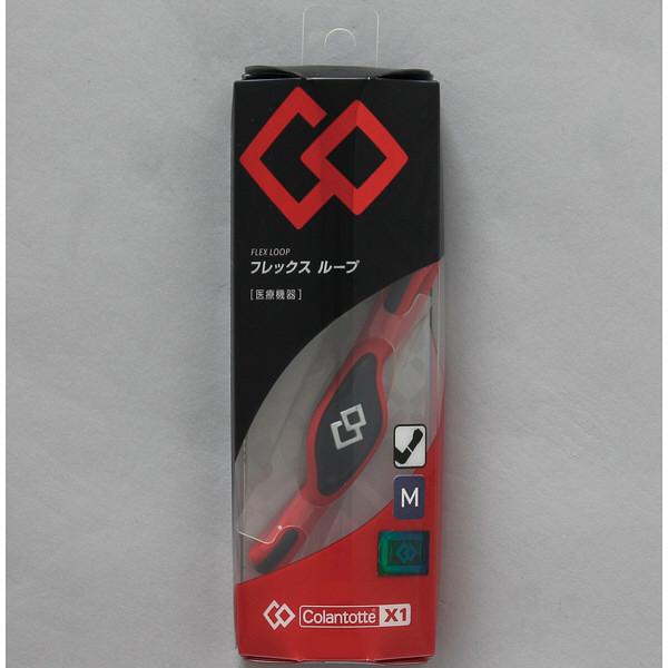 コラントッテ X1フレックスループ M レッド×ブラック 1個 (直送品)