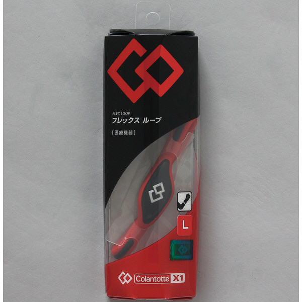 コラントッテ X1フレックスループ L レッド×ブラック 1個 (直送品)
