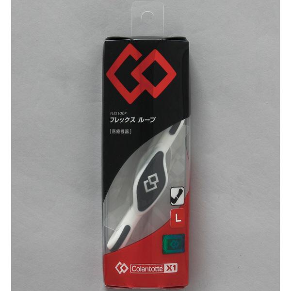 コラントッテ X1フレックスループ L ホワイト×ブラック 1個 (直送品)