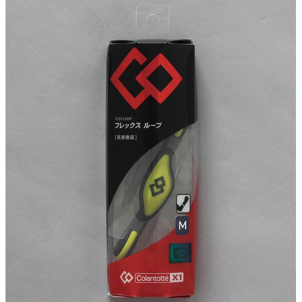 コラントッテ X1フレックスループ M ブラック×イエローグリーン 1個 (直送品)