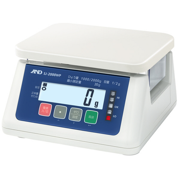 エー・アンド・デイ(A&D) 取引証明用(検定付) 防塵・防水 デジタルはかり 地区2 2kg SJ2000WP-A2 (直送品)