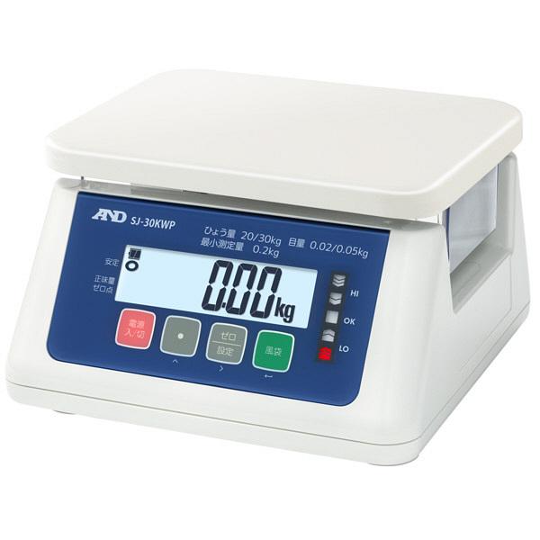 エー・アンド・デイ(A&D) 取引証明用(検定付) 防塵・防水 デジタルはかり 30kg SJ-30KWP 1台 (直送品)