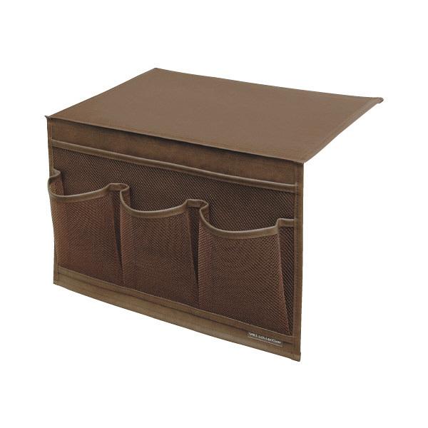 サキ ベッドサイドポケット (ブラウン) 本体 W-425 (直送品)