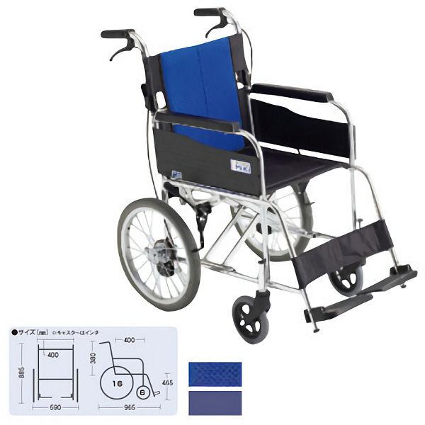 ミキ 車いす BAL-2 ブルー(W4) 400mm(メッシュ) 介助用 背折れ式 アルミ製 介助ブレーキ付き 1台 (直送品)