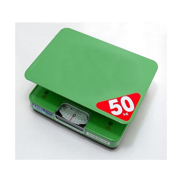シンワ測定 簡易自動はかり ほうさく 50kg 取引証明以外用 70026 (直送品)