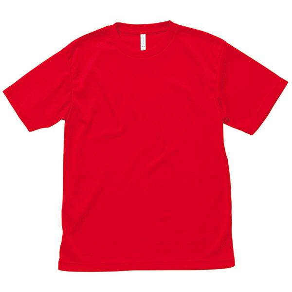 【メーカーカタログ】ボンマックス ライトドライTシャツ レッド 130(Jr..M) MS1146 1枚 (直送品)