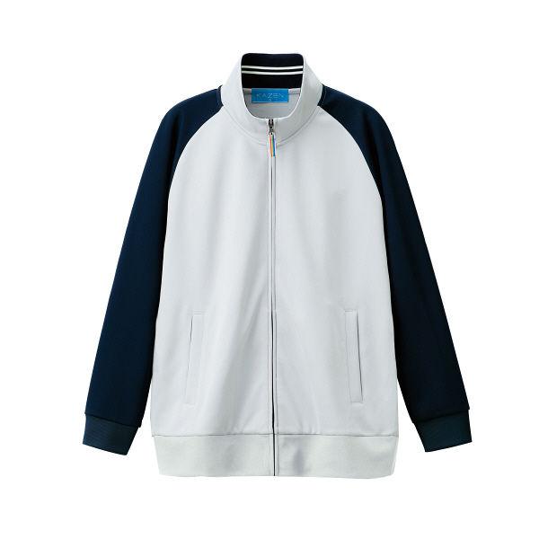 KAZEN ジャージジャケット 男女兼用 グレーxネイビー LL 243-11 (直送品)