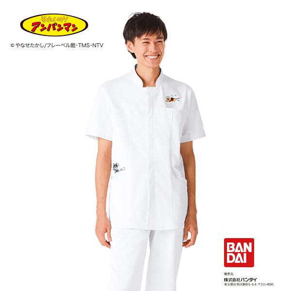KAZEN メンズジャケット半袖 ホワイト L ANP093-10 (直送品)