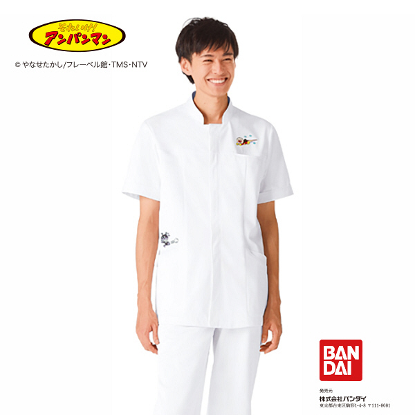 KAZEN メンズジャケット半袖 ホワイト S ANP093-10 (直送品)