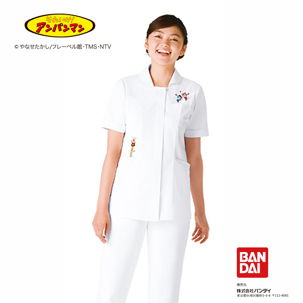KAZEN レディスジャケット半袖 ホワイト M ANP100-10 (直送品)